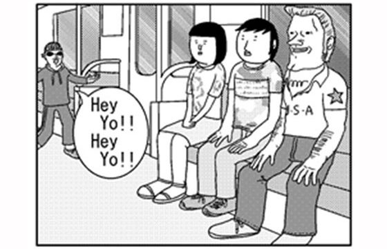 4コマ漫画「ラップ」