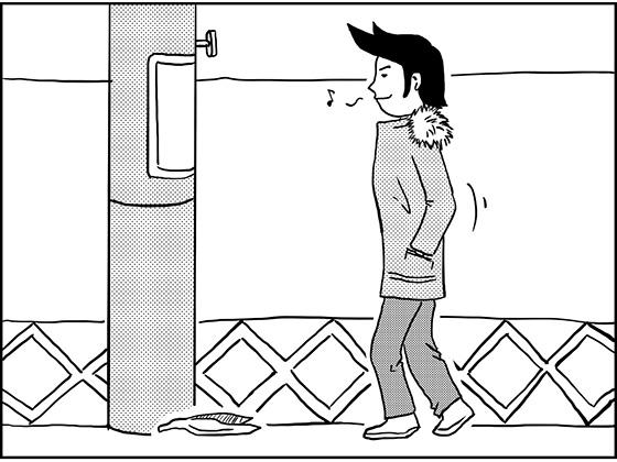 4コマ漫画22「不幸中の幸い」見出し